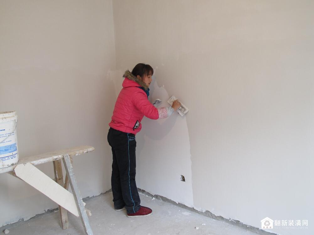翻新装潢——批墙